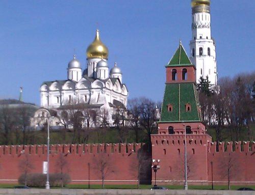 Μόσχα Αγ.Πετρούπολη ( Παλάτια Τσάρων Ζαγκόρσκ )