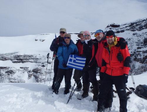 HOLIDAY CENTER: Ορειβατική αποστολή στη χερσόνησο Καμτσάτκα